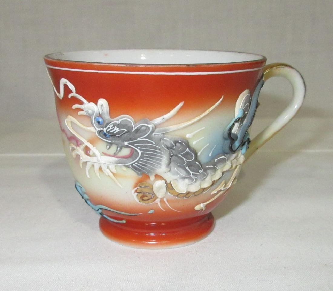 7pc Dragon Ware 4 Cups 3 Saucers - 2