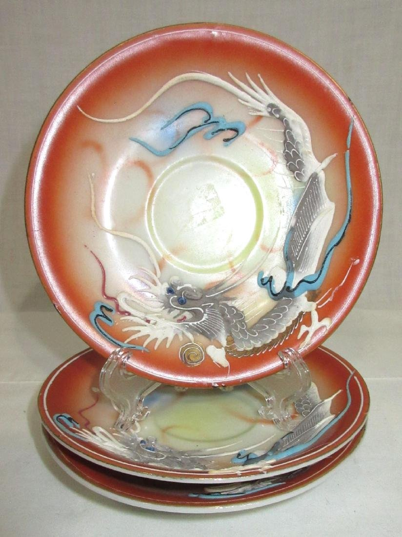 7pc Dragon Ware 4 Cups 3 Saucers - 3