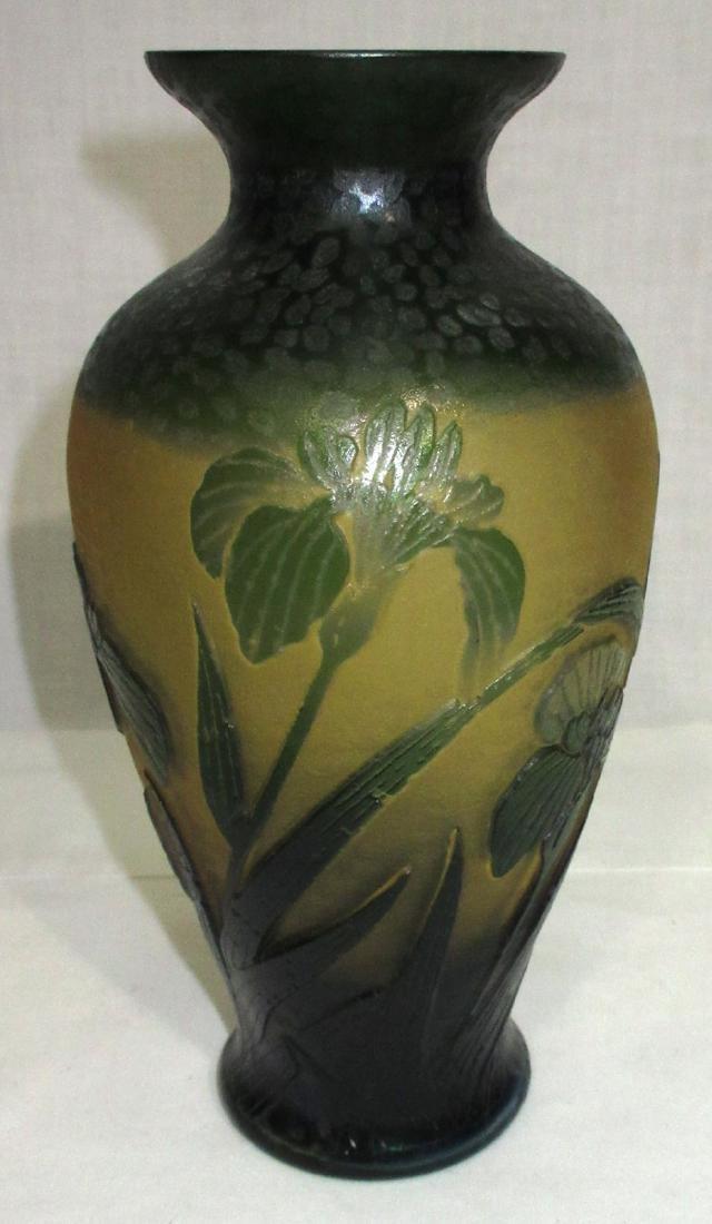 Modern Galle' Vase
