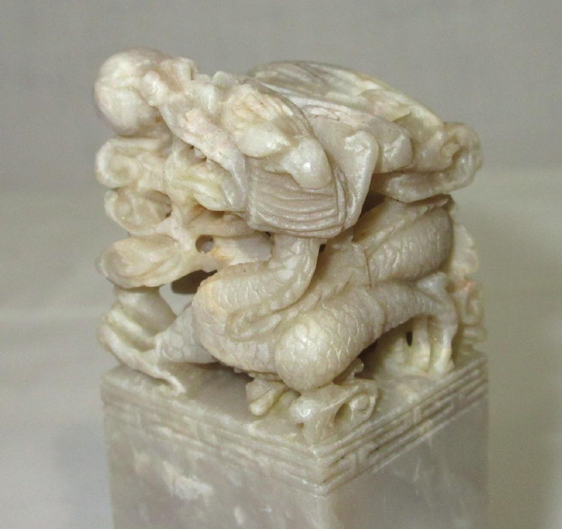 Oriental Carved Jade Paperweight - 2