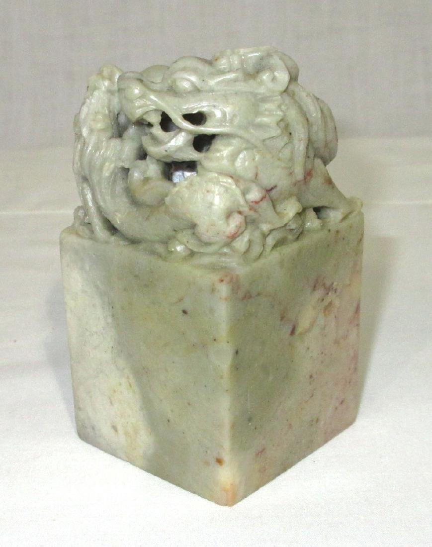 Oriental Carved Jade Paperweight