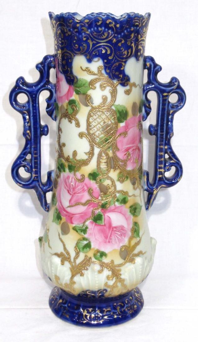 H.P. Nippon Vase