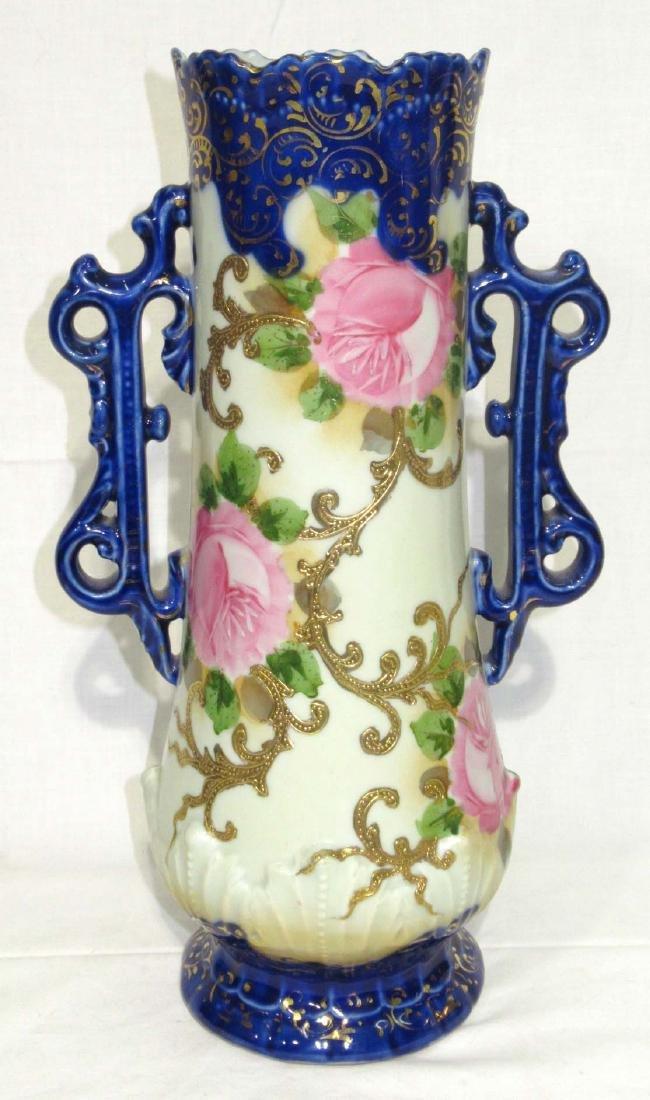H.P. Nippon Vase - 2
