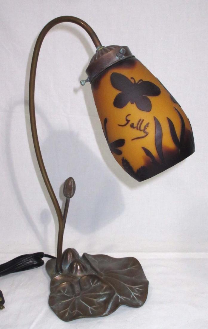 Lamp w/ Modern Galle' Shade