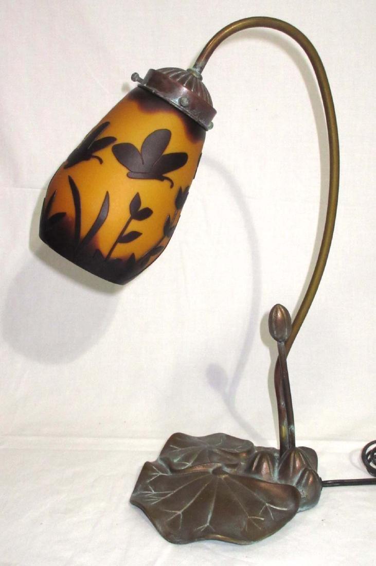 Lamp w/ Modern Galle' Shade - 2