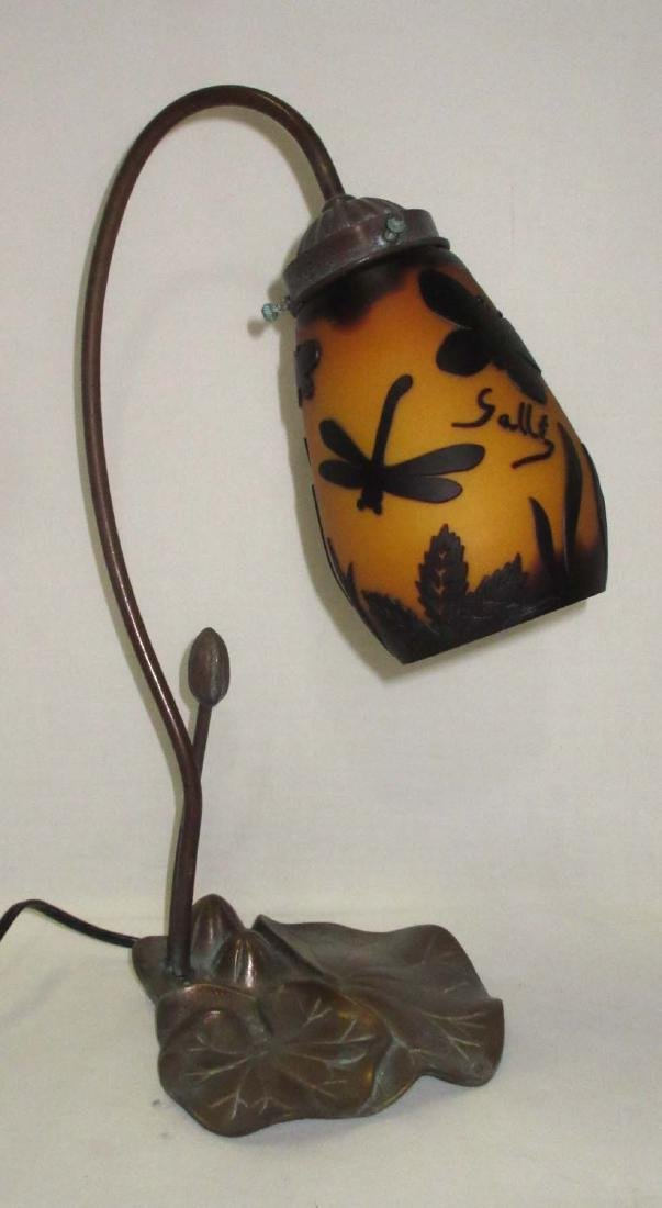 Desk Lamp w/ Modern Galle Shade