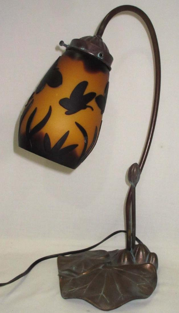 Desk Lamp w/ Modern Galle Shade - 2