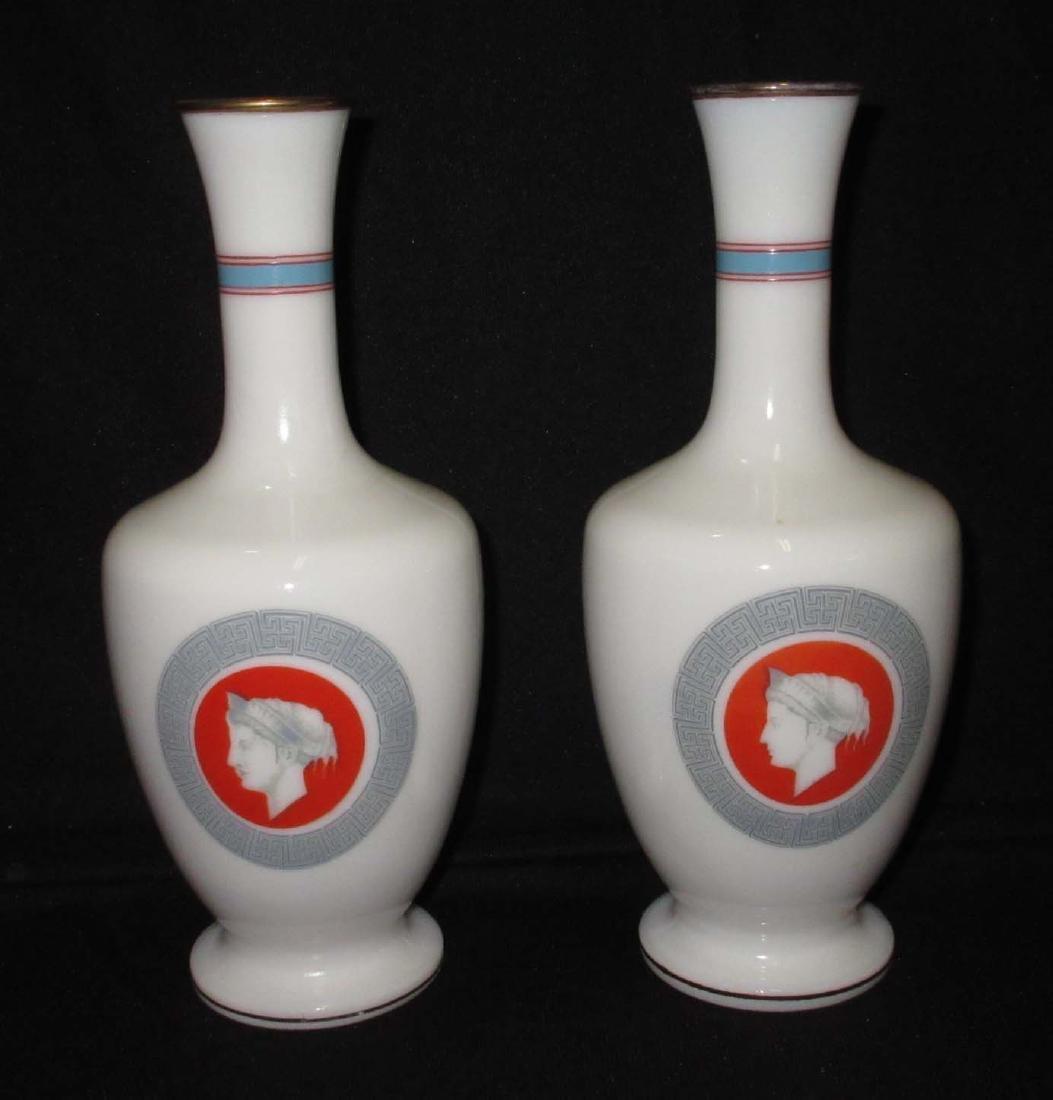 R Vases Marked Grand Marnier