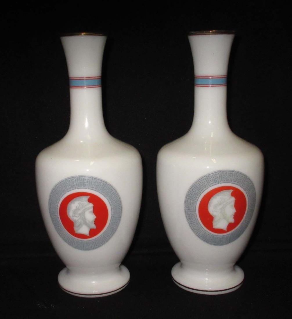 R Vases Marked Grand Marnier - 2