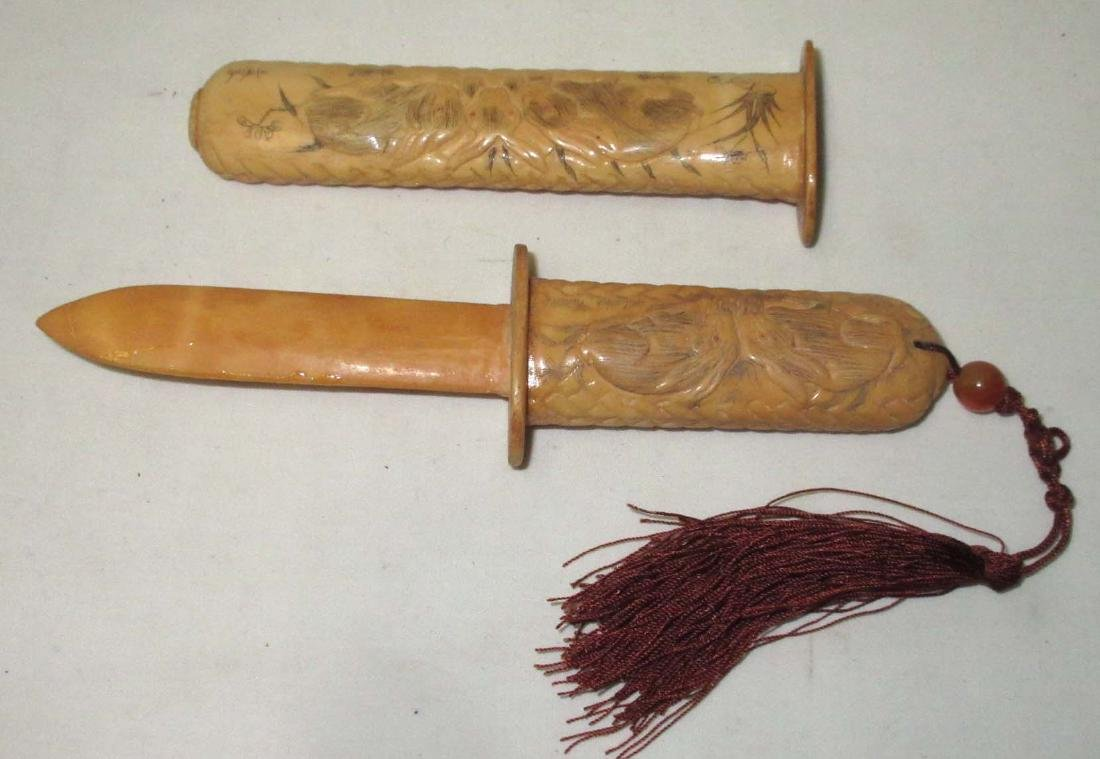 2 Oriental Carved Ox Bone Knife