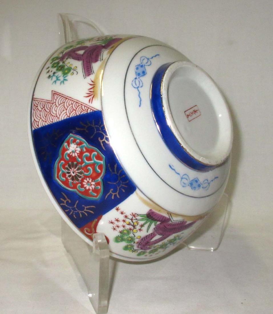 3 Porcelain Oriental Bowls - 2
