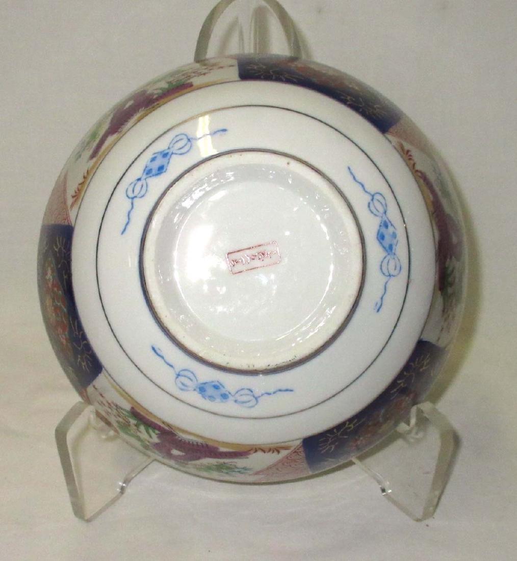 3 Porcelain Oriental Bowls - 3
