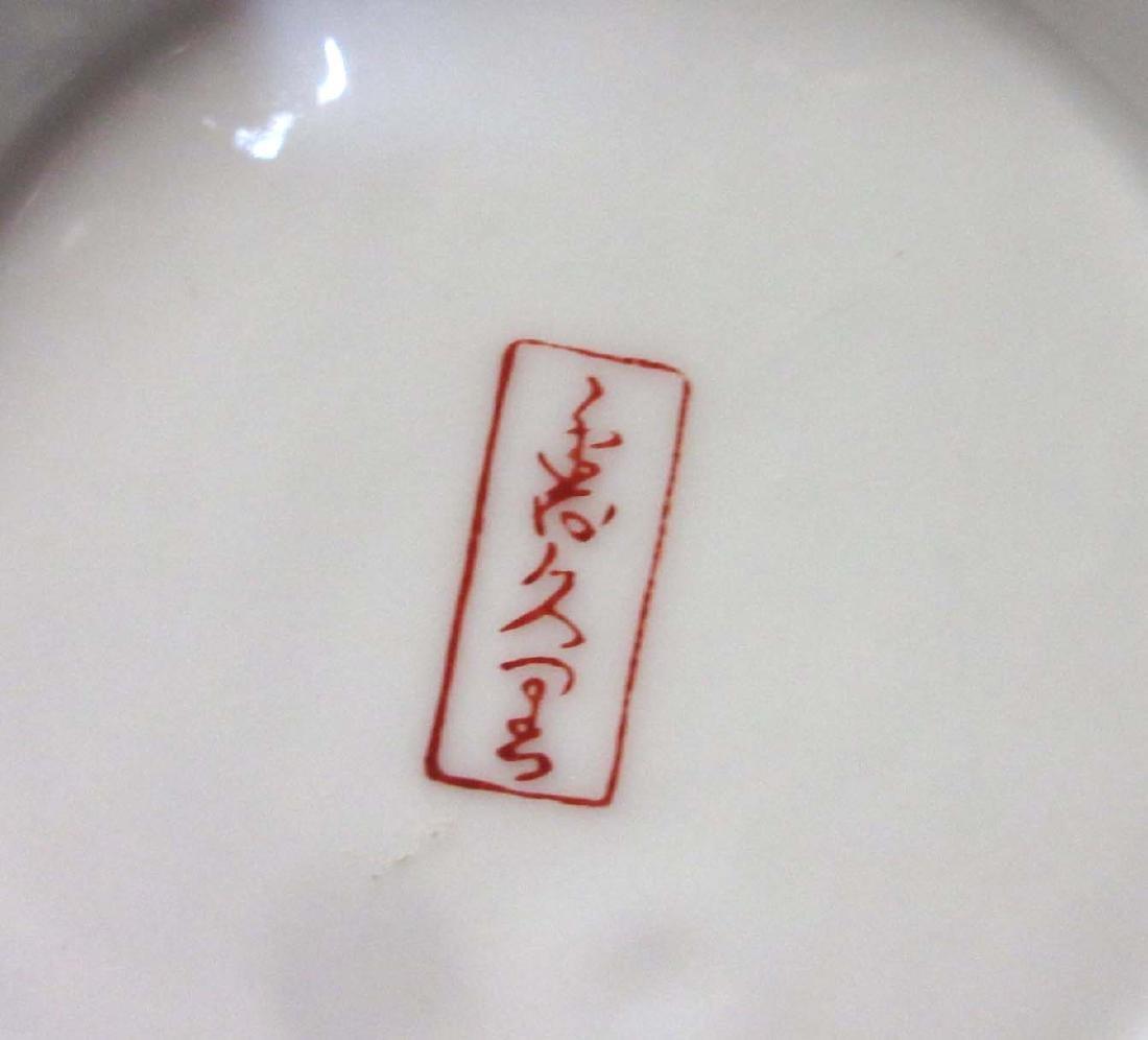 3 Porcelain Oriental Bowls - 4