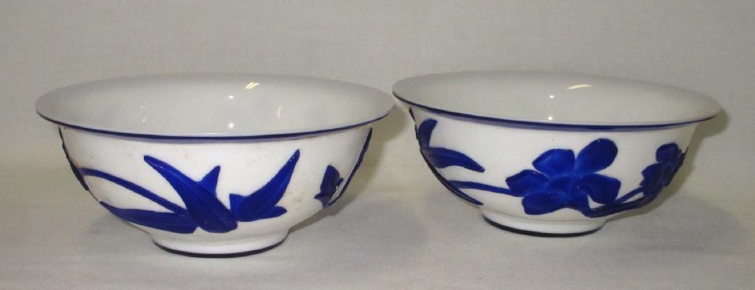 2 Peking Glass Bowls