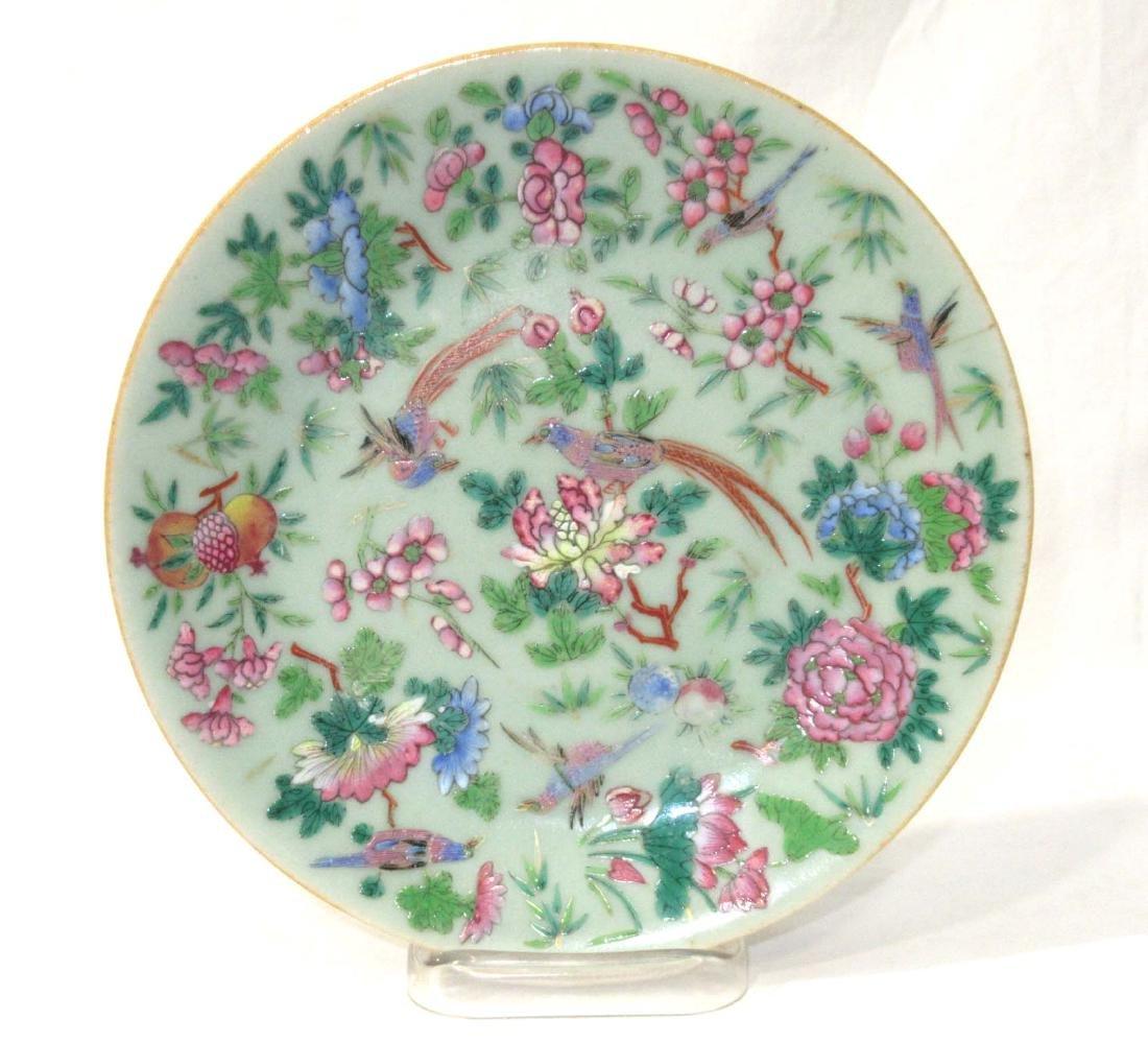 Enameled Oriental Plate
