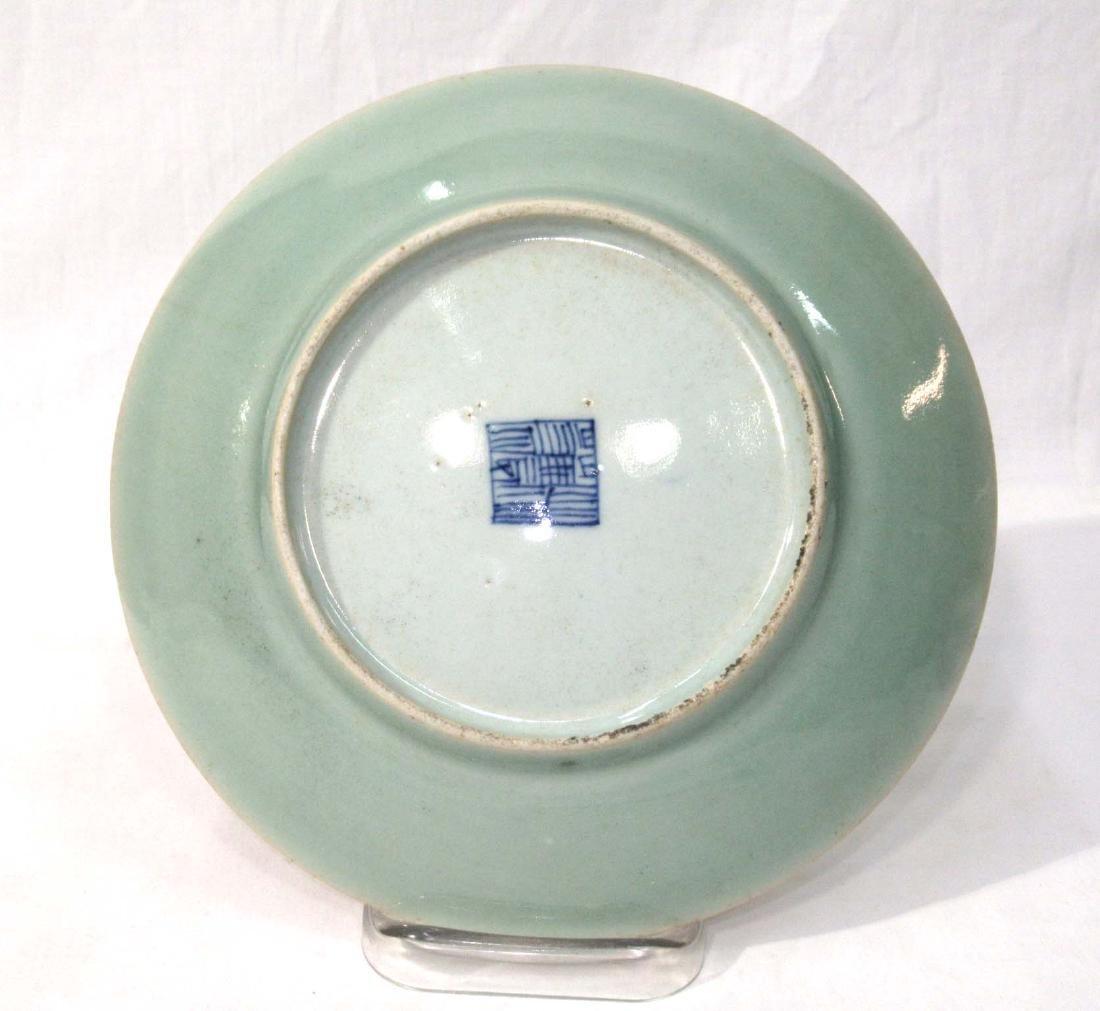 Enameled Oriental Plate - 2