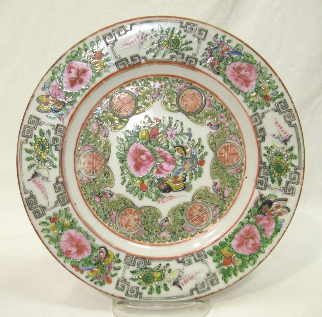 4 Oriental Plates - 2