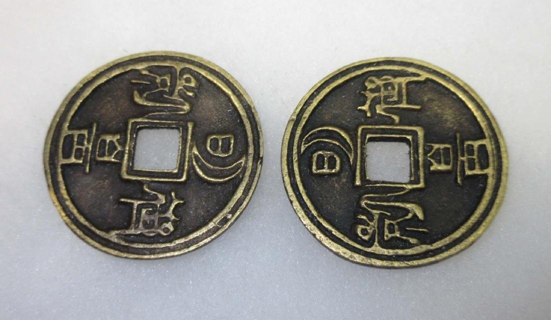 2 Modern Erotic Coins