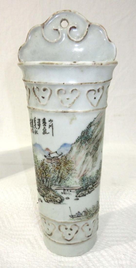 Oriental Porcelain Wall Pocket