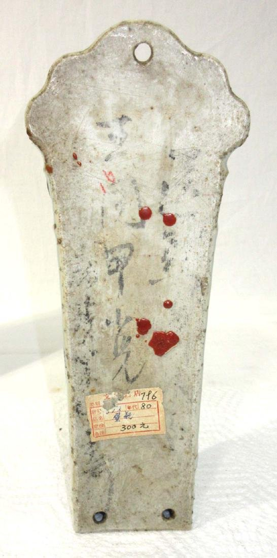 Oriental Porcelain Wall Pocket - 2