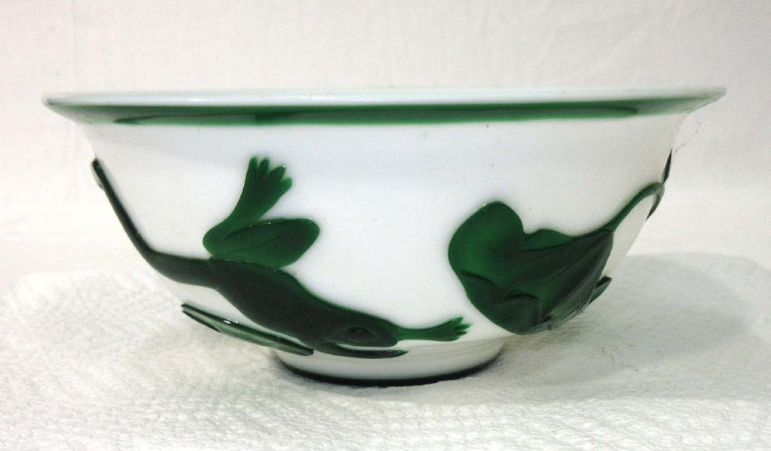 Peking Glass Bowl