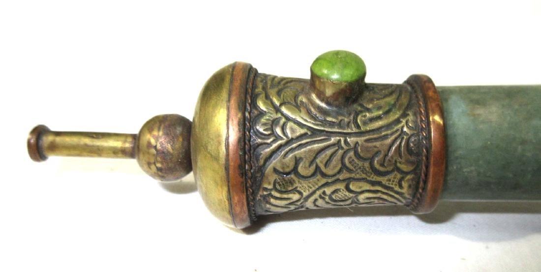 Oriental Opium Pipe - 2