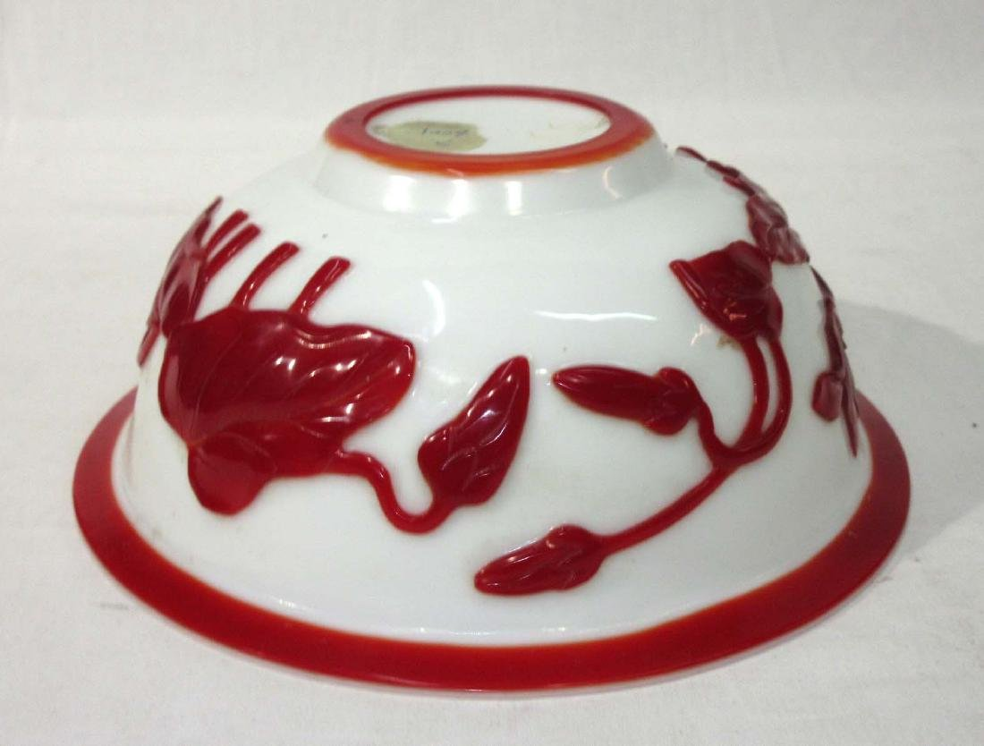 Peking Glass Bowl - 2