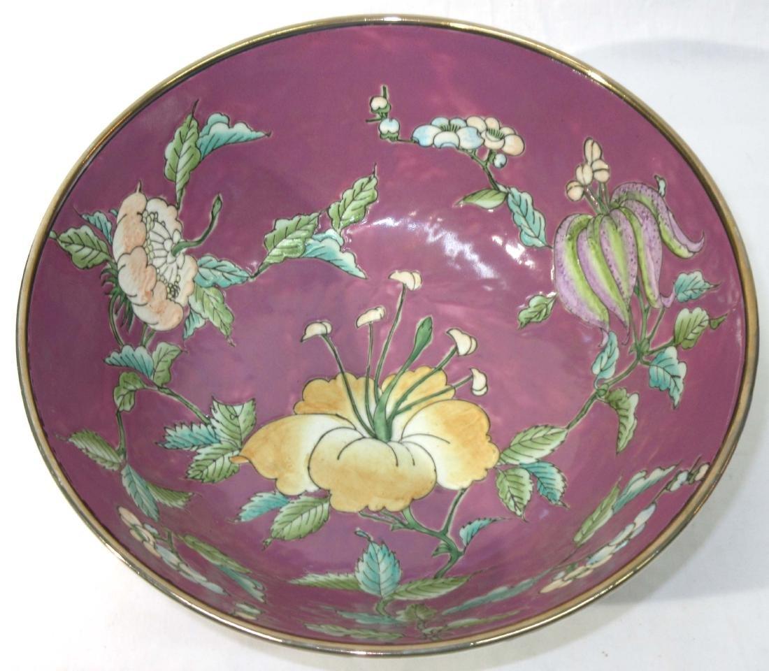 Oriental Bowl - 2