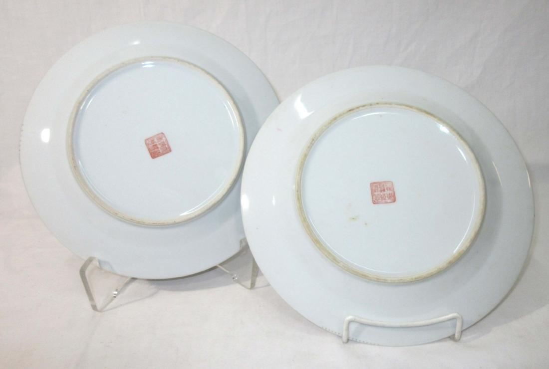 2 Oriental Plates - 2