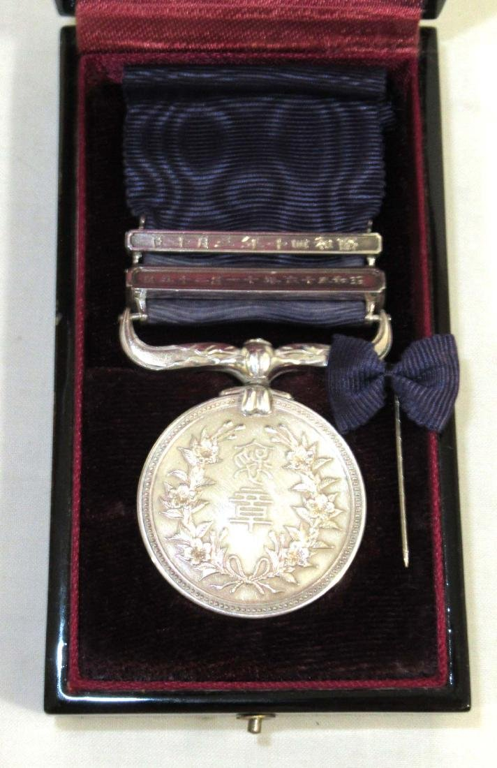 Silver Japanese Medal of Honor in Case