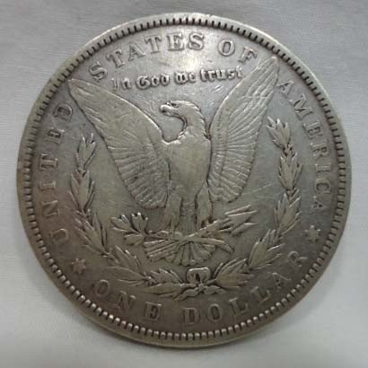 17: 1881 Morgan Silver Dollar - 2