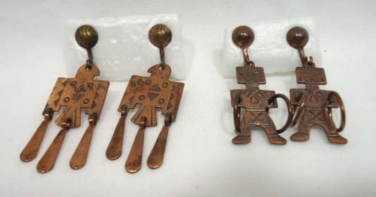 24: 14 Pc. Copper Indian Theme Jewelry - 10