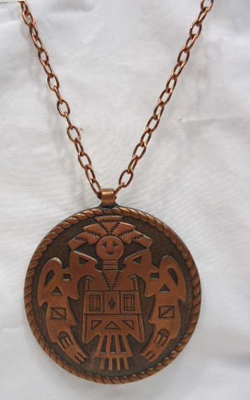 24: 14 Pc. Copper Indian Theme Jewelry - 2