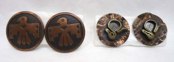 24: 14 Pc. Copper Indian Theme Jewelry - 8