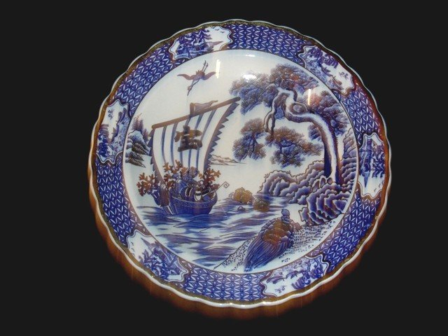 232: Oriental Blue & White Charger With Stamp Mark