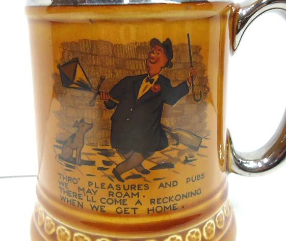 15: Lord Nelson Pottery Stein - 2