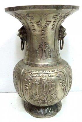 Oriental Metal Vase