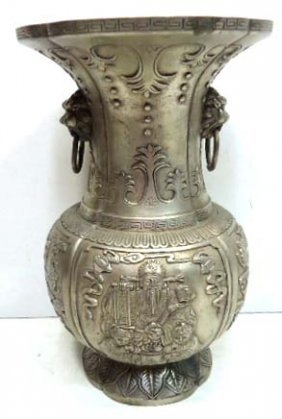 10B: Oriental Metal Vase