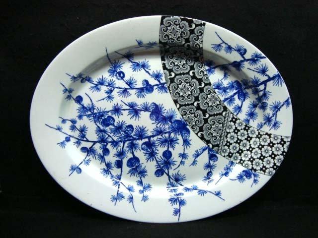 10: Lg. Blue Transfer Platter