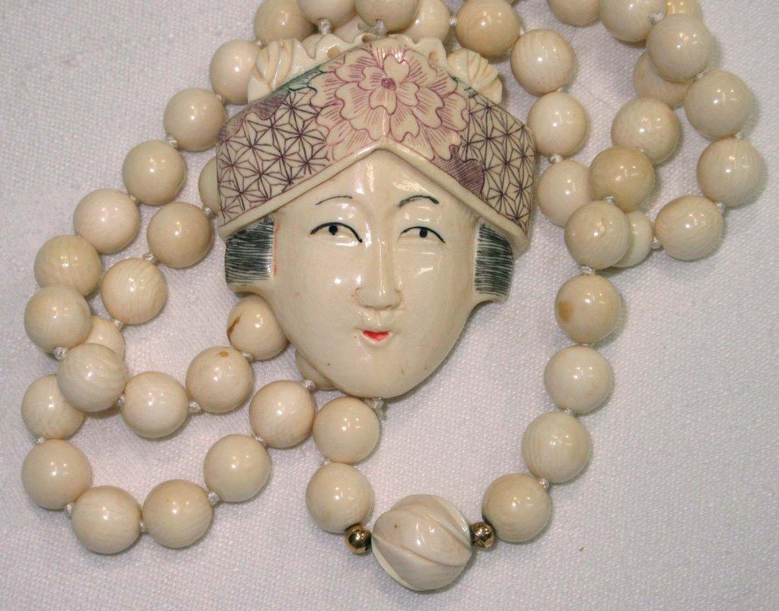 Carved Netsuke Necklace - 4