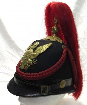 Indian Wars Artillery Plumed Helmet