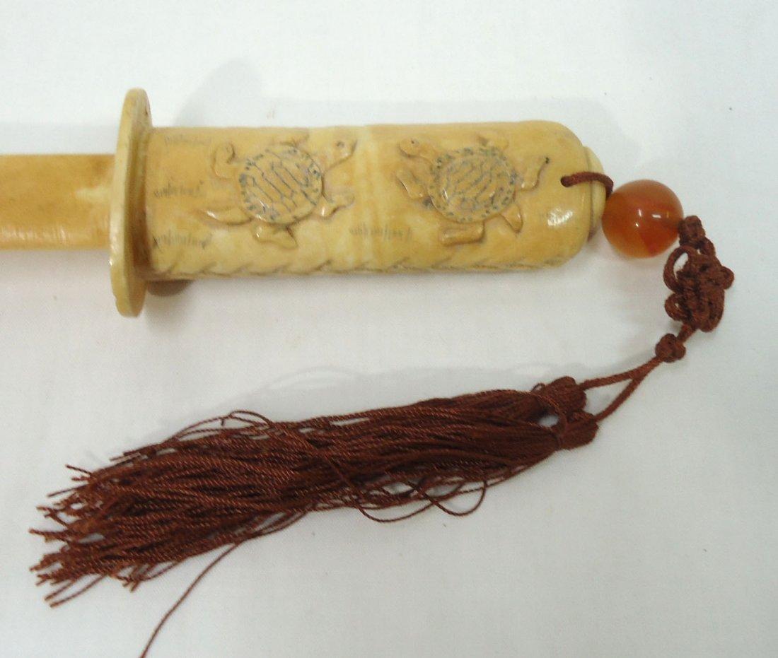 Oriental Carved Bone Letter Opener - 2