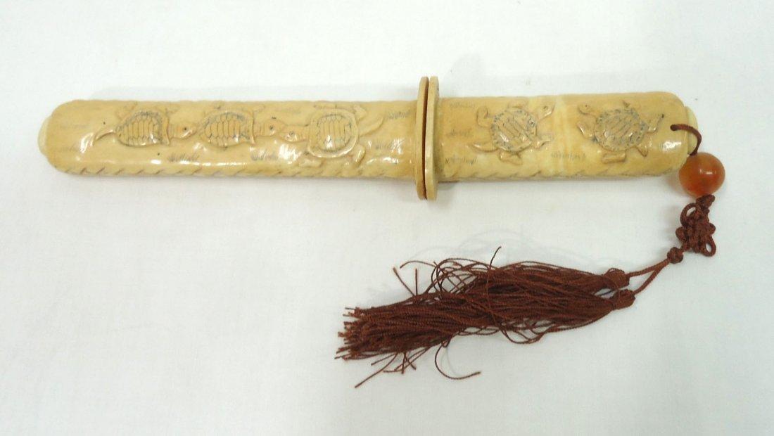 Oriental Carved Bone Letter Opener - 3