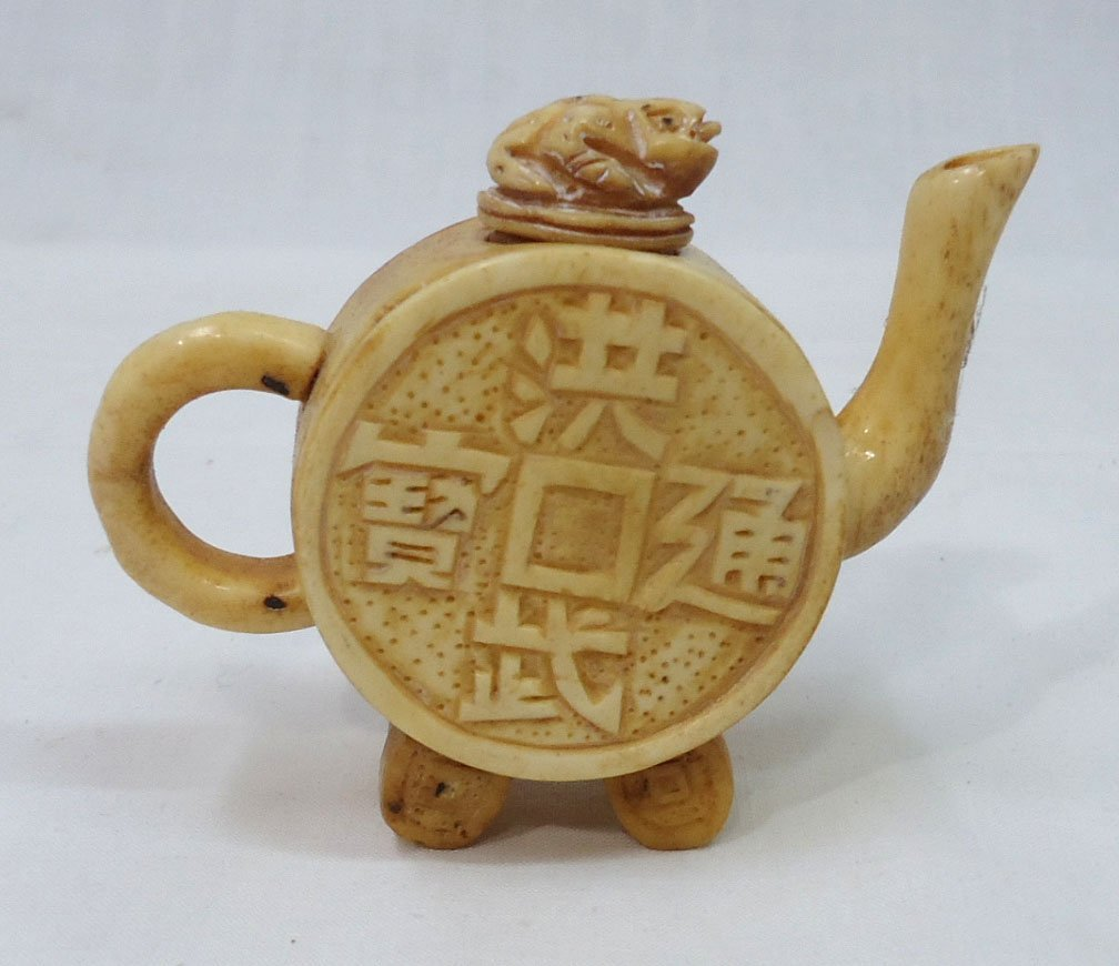 Oriental Carved Bone Mini Tea Pot