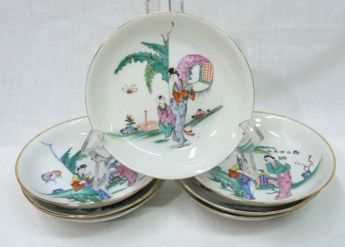 7- Oriental Bowls