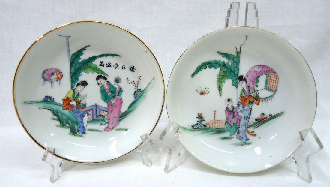 7- Oriental Bowls - 2