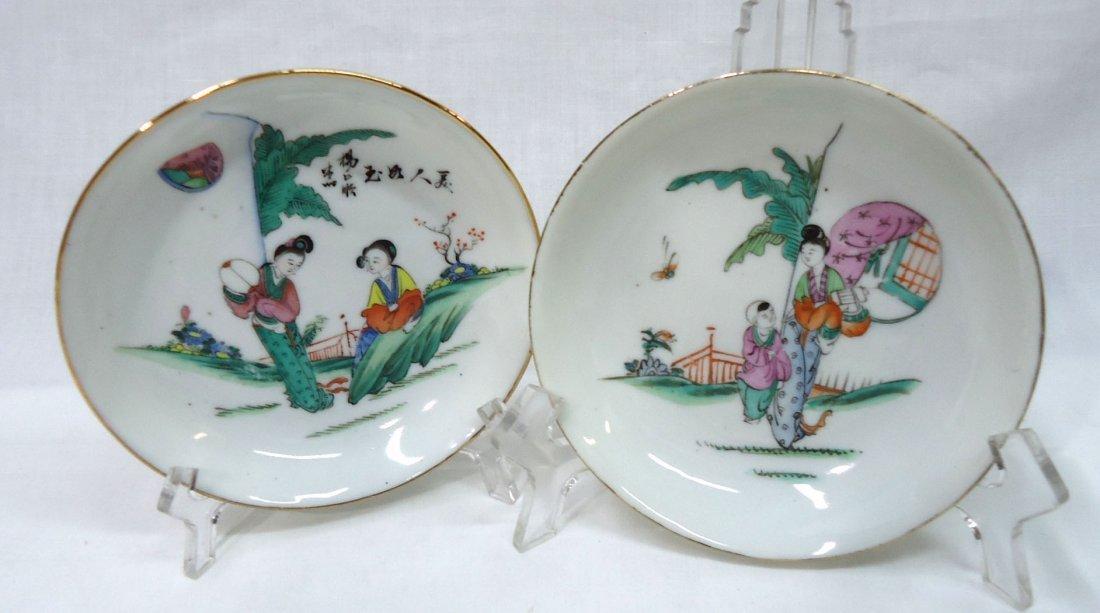 7- Oriental Bowls - 3