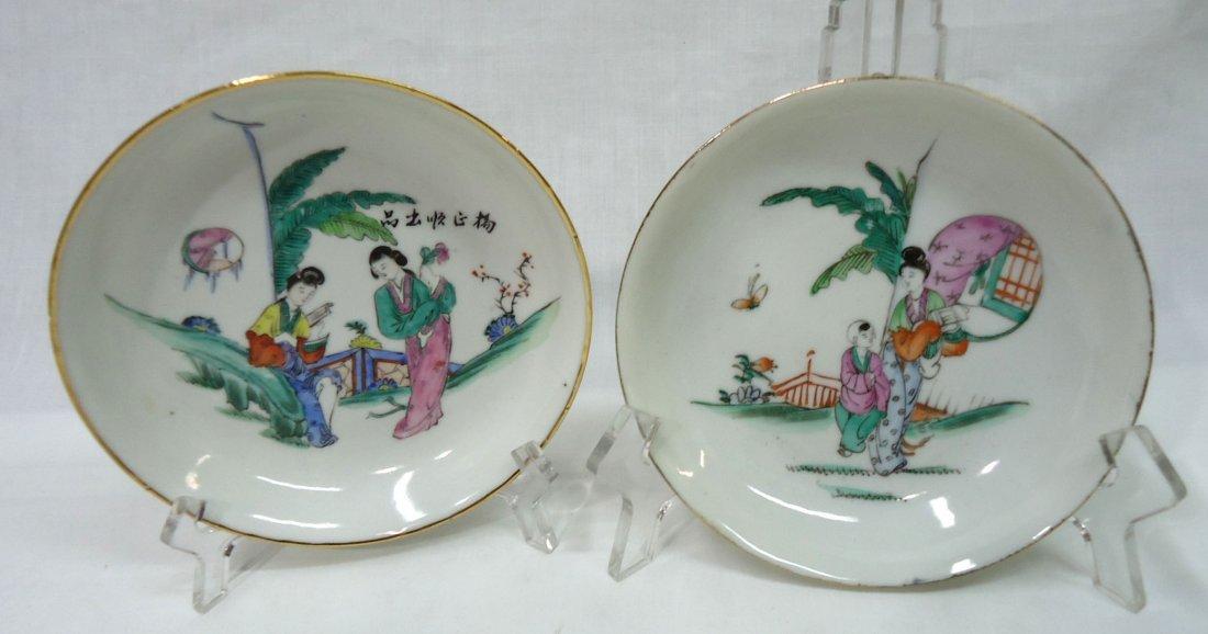 7- Oriental Bowls - 4