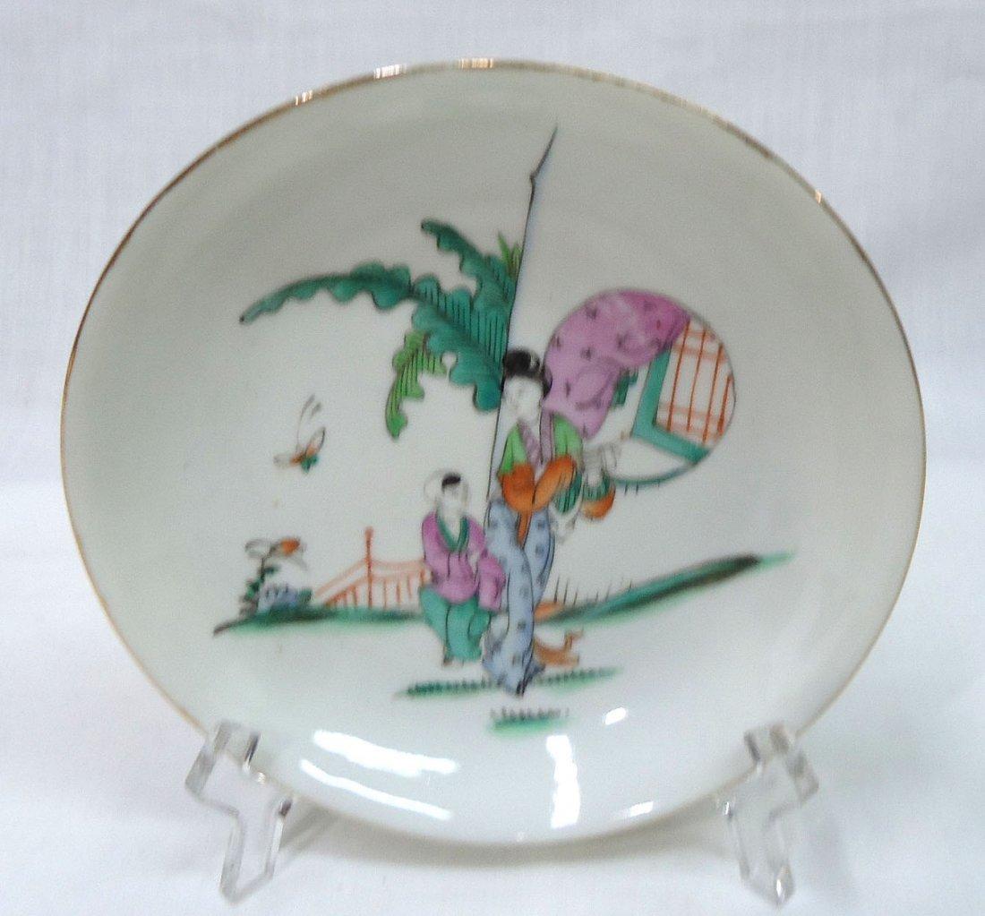 7- Oriental Bowls - 5