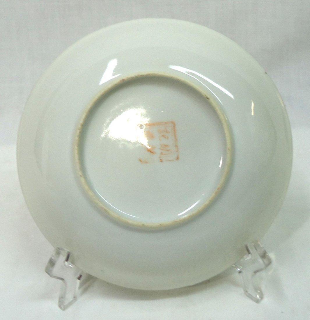 7- Oriental Bowls - 6
